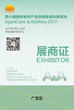 Exhibitor Certificate